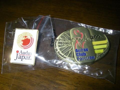 23完走メダル-IMGP1085
