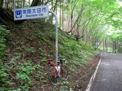 11_本日の最高標高地点_熊に注意-IMGP1063