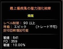 20160620193232926.jpg
