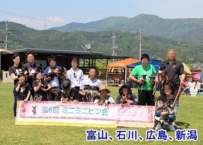 s-ミニピン滋賀③ (16)