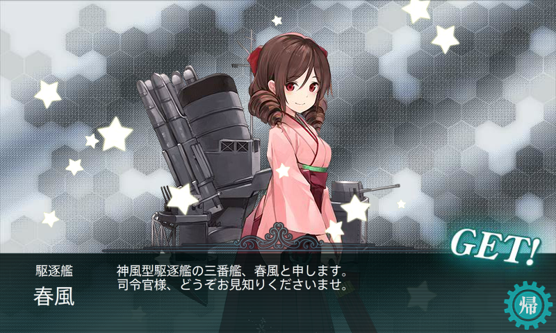 KanColle-160510-17251256.png