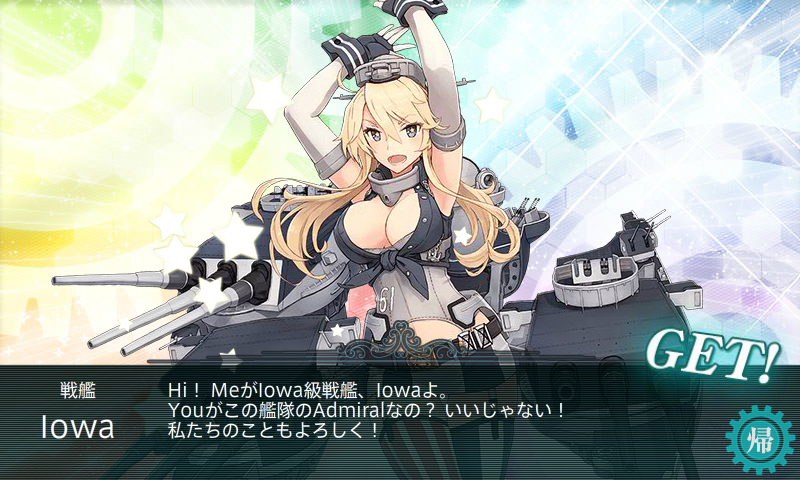 KanColle-160515-14315997.png