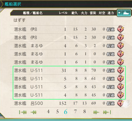 KanColle-160609-06045902.png