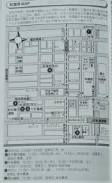16-4トラ技秋葉原マップ