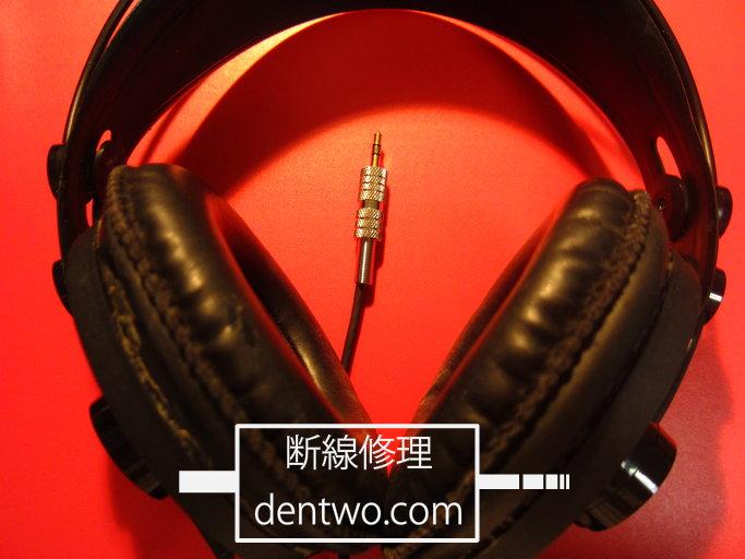 AKG製ヘッドホン・K240Sの断線の修理画像です。160411IMG_2430.jpg