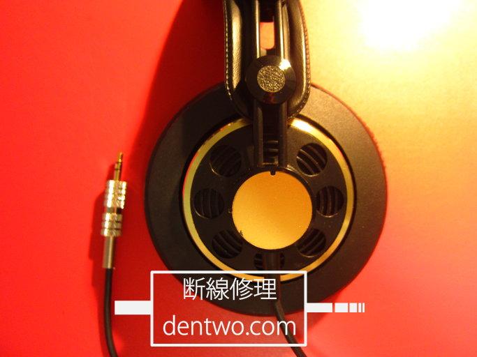 AKG製ヘッドホン・K240Sの断線の修理画像です。160411IMG_2435.jpg