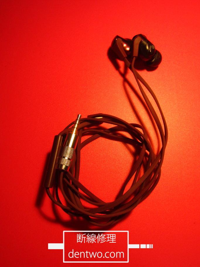 SONY製イヤホン・DR-XB31iPの断線の修理画像です。160411IMG_2438.jpg