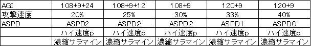 ASPD.jpg