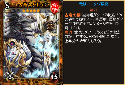 20160420_card02.png