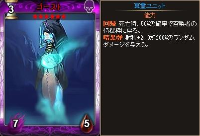 ghost62.jpg