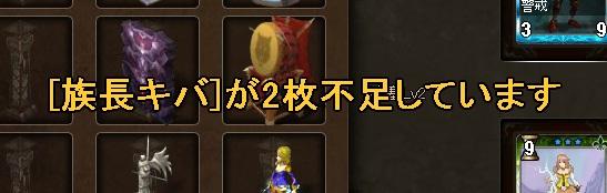 zyousai3.jpg