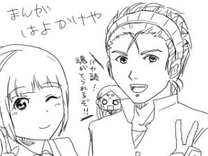 ベテルギウス山川さん-20151205 読 鶴 稲姫