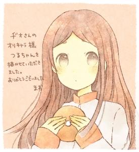 まおさん-20160108 鶴