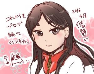 仲田 静さん-20160408 ブログ1周年記念 鶴