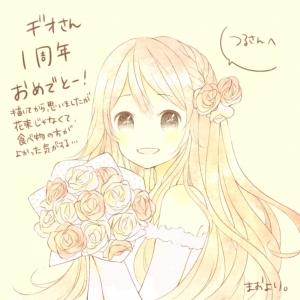 まおさん-20160412 1周年お祝い 小桃ちゃん