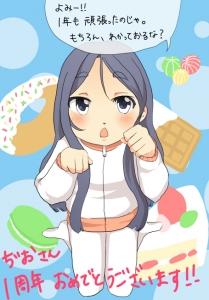 ぐれさん-20160416 1周年お祝い鶴