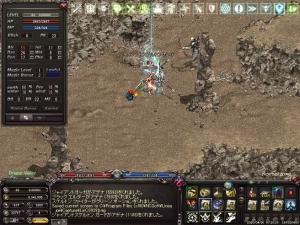 LinC0930.jpg