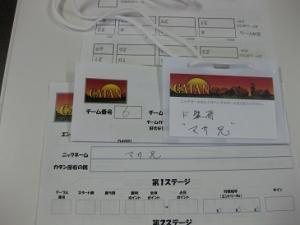 IMG_0419[1]