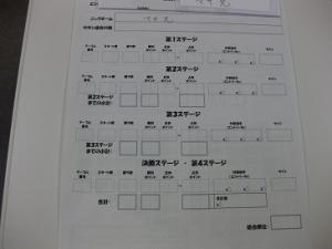 IMG_0420[1]