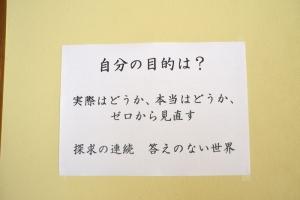 DSC_0047_201607181326461c5.jpg
