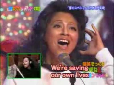 【神ワザ!】ものまねオールスターズの「We are The World」がスゴイ!