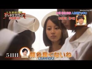 【テレビ番組】TBS『まっしろ』の共演者ドッキリで、ドキドキ・・・