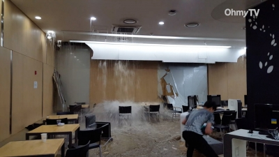 【衝撃!】韓国の大学図書館に突然・・・