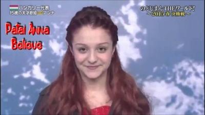【テレビ番組】」またまたカワイイ!ハンガリーのPatai Anna!