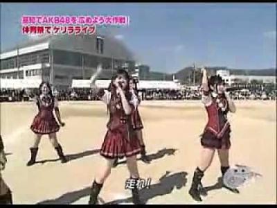【芸能人サプライズ】AKB48が体育祭でゲリラライブ!大興奮だね!