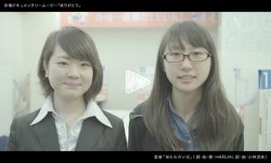 【泣ける!】受験生たちのドキュメンタリー