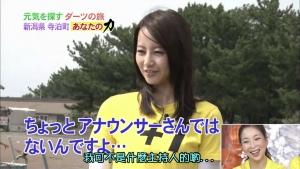 【日テレ】2011年24時間テレビ 堀北真希が突然現れる芸能人サプライズ「ダーツの旅」