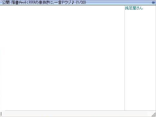 screenMimir010 - コピー (2)