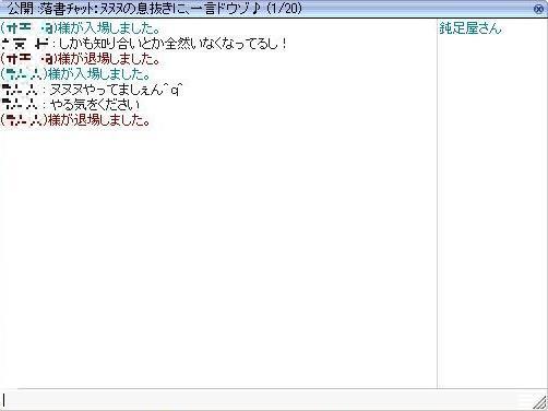 screenMimir010 - コピー