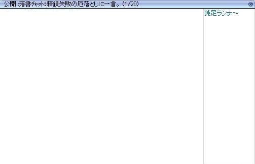 screenMimir005 - コピー - コピー