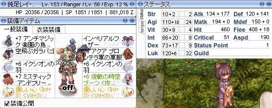screenMimir001_20160628114150d9a.jpg