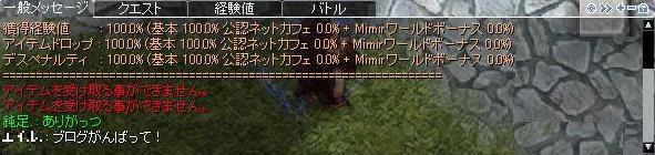 screenMimir005_20160708120532056.jpg