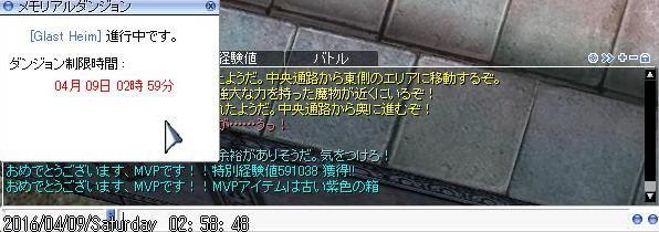 screenMimir009_2016040910474781c.jpg