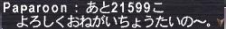 イメージ137-1