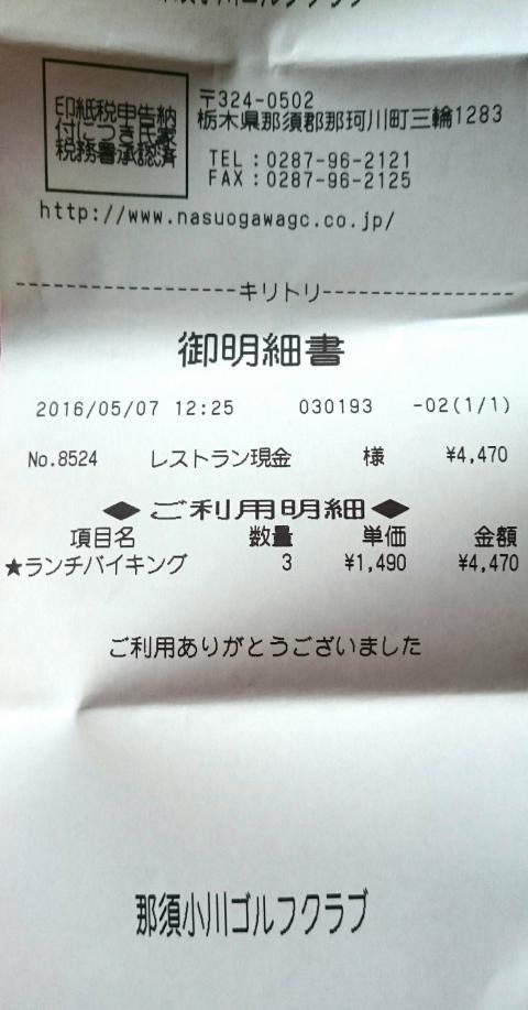 2016 5 7 ④