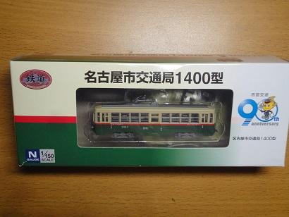 DSC05557.jpg