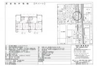 douyasou2_1.jpg