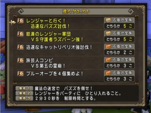 2016-4-10_9-24-3_No-00.jpg