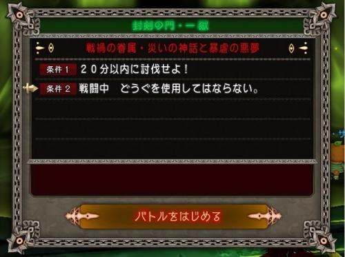 2016-4-10_9-53-10_No-00.jpg