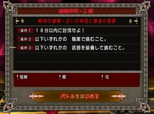 2016-4-10_9-53-36_No-00.jpg