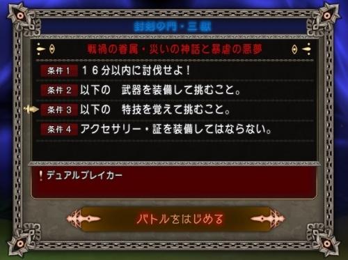 2016-4-10_9-54-18_No-00.jpg