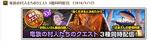 2016-4-12_20-13-36_No-00.jpg