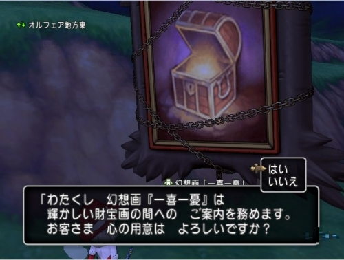 2016-4-12_21-35-17_No-00.jpg