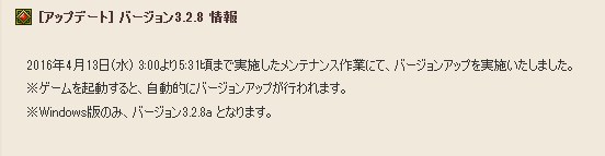 2016-4-13_18-4-48_No-00.jpg