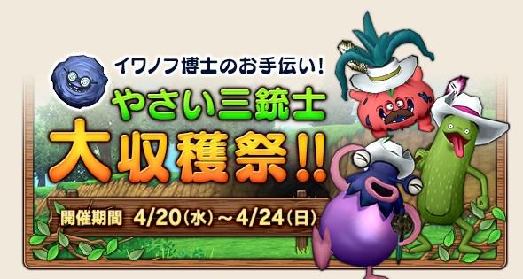 2016-4-14_18-19-58_No-00.jpg