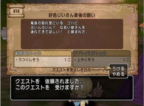 2016-4-15_18-58-5_No-00.jpg